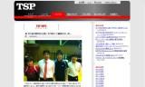 【情報】 TSPの松下代表が野田市立第二中学校にて講演