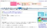 【情報】 水谷が準々決勝へ・石川佳純がU21で優勝!