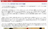 【情報】 ジャパントップ12は高木和と若宮が優勝!