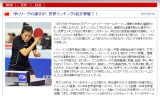 【情報】 女子カットが世界ランク5位・22位を撃破!