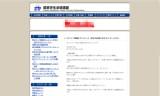 【情報】 2/25 NHKBS1(BS)でオリンピック栄光の記録