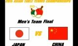 【卓球】 張継科VS丹羽孝希 アジア選手権2012決勝