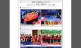 【情報】 アジア選手権の色々な写真を見てみよう!