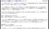 【情報】 選手会の2大議題はラケット検査と世界ランキング