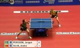 【卓球】 パーソン VS シルバ (POR) 世界卓球2012