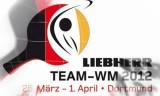 【卓球】 日本対ドイツのベストプレー世界卓球2012