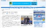 【情報】 元五輪代表が勝つ技術を!福井で卓球講習会