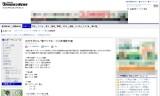 【情報】 大川千がV3/東アジアホープス卓球県予選