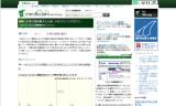 【情報】 卓球の福田純大ら入校JOCエリートアカデミー