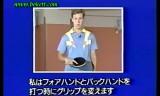 【技術】 天才ワルドナーの若い頃の技術指導を紹介