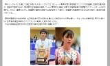 【情報】 日本リーグBT、世界代表が軒並み敗れる波乱