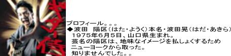 20050717032854.jpg