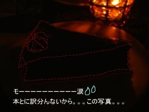 20050825020900.jpg