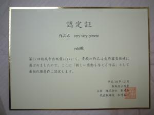 20061218173158.jpg