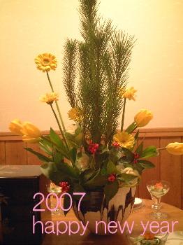 20070105050020.jpg