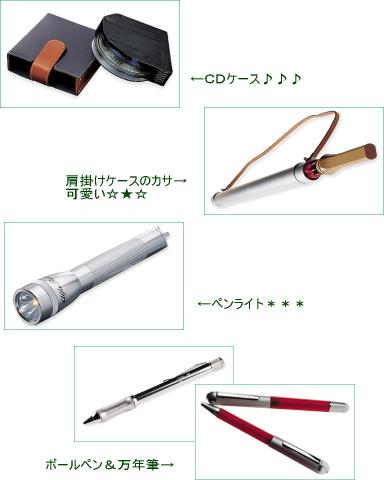 goods1.jpg