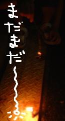 hanabi4.jpg