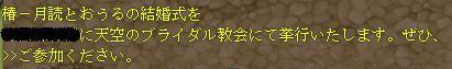 20050813104927.jpg