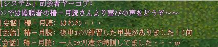 20050814031206.jpg