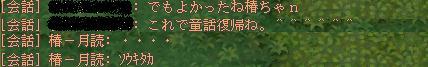 20050814031250.jpg