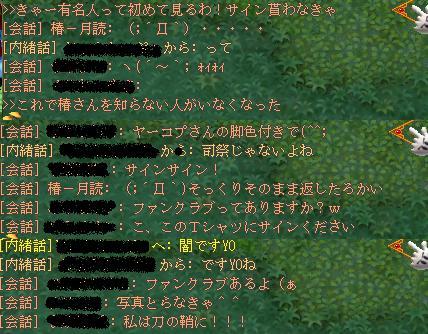 20050814031434.jpg