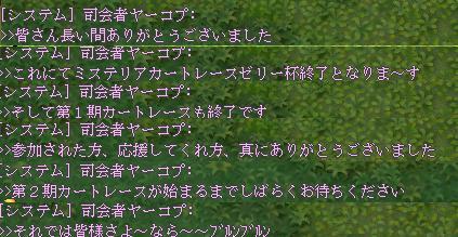 20050814031554.jpg