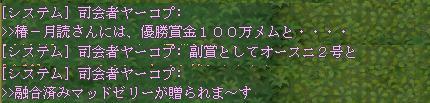 20050814031628.jpg