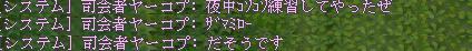 20050814031745.jpg