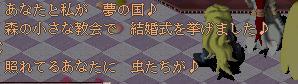20050815042926.jpg
