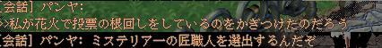 20050817031830.jpg