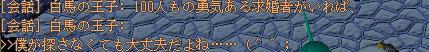20050824000732.jpg