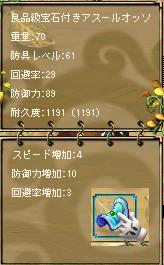 20050901005607.jpg