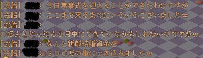 20050906012847.jpg
