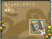 20050919231650.jpg