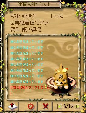 20051003194230.jpg