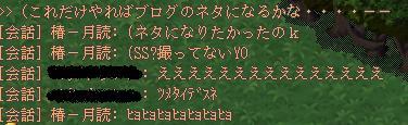 20051019104113.jpg
