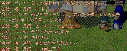 20051019235231.jpg