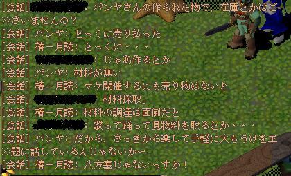 20051019235332.jpg