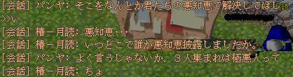 20051019235347.jpg