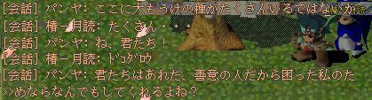 20051019235445.jpg