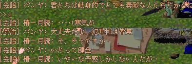 20051019235457.jpg