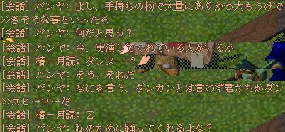 20051019235506.jpg
