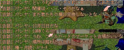 20051019235633.jpg