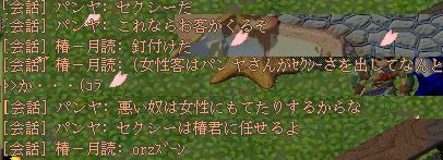 20051019235643.jpg