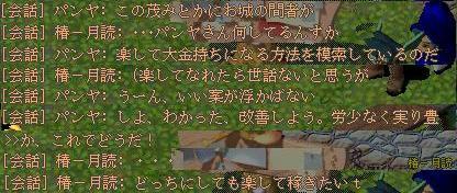 20051020101038.jpg