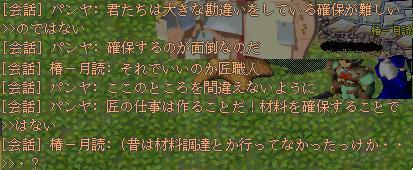 20051020101558.jpg