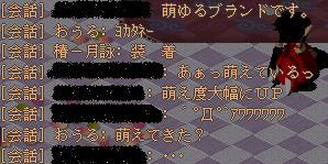 20051021003942.jpg