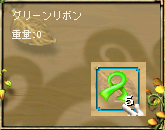 20051027000121.png