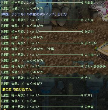 20051106235110.jpg