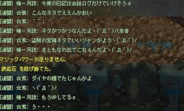 20051106235136.jpg